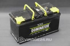 Dominator. 100 А.ч., правое крепление, производство Россия