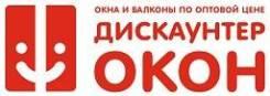 Окна, алюминий, стекло, фурнитура по ценам производителя из Владивостока