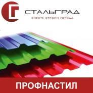 Профнастил С-10 оцинкованный, 0,45-0,5 мм
