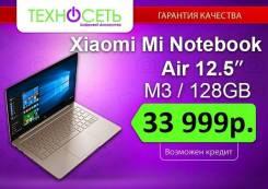 """Xiaomi Mi Notebook Air 12.5. 12"""", 0,9ГГц, ОЗУ 4096 Мб, диск 128 Гб, WiFi, Bluetooth, аккумулятор на 11 ч."""