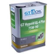 GT Oil Hypoid Synt. Вязкость 75W-90, синтетическое