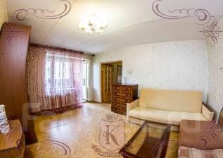 1-комнатная, улица Марченко 15. Третья рабочая, агентство, 45 кв.м.