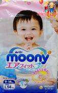 Moony. 9-14кг кг 54шт