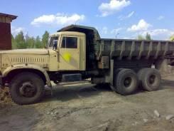 Краз. Самосвал КРАЗ, 2 400 куб. см., 5 000 кг.