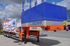 Спецприцеп. Высокорамный трал SpecPricep 994283, выдвижные коники, уширители, 45 000 кг.