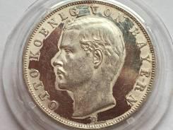 Аукцион ! 3 марки 1908 год Бавария серебро