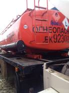 Сзап 8357. Прицеп-цистерна сзап-8357 год 2008 в Лабинске, 10,70куб. м.