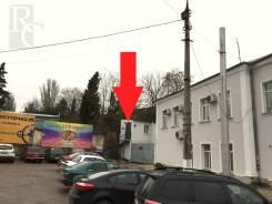 Сдается отличное офисное помещение с отдельным входом. 28 кв.м., улица Хрусталёва 4, р-н Ленинский