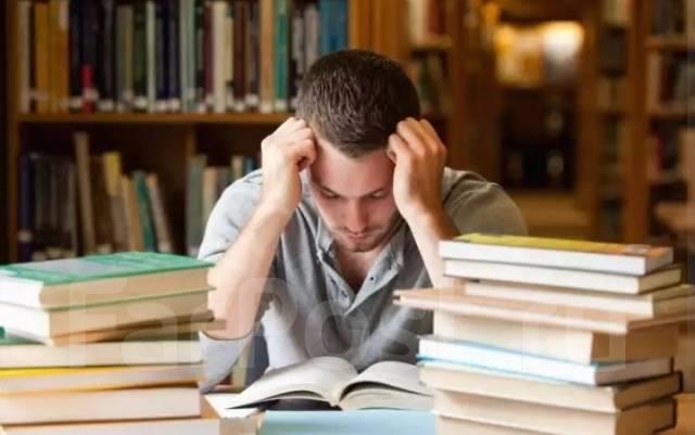 Дипломные курсовые работы Задачи тесты чертежи рефераты  Дипломные курсовые работы Задачи тесты чертежи рефераты контрольные