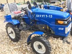 Скаут Т-15. Мини трактор , 815 куб. см.