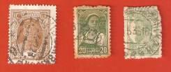 Марки 20 коп., 10 коп. и 20 коп. 1925 1929 г. СССР.