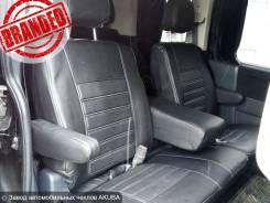Чехлы. Mitsubishi Delica, CV5W