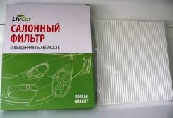 Фильтр салона. Honda: Inspire, Stream, Pilot, CR-V, Crossroad, Civic, Civic Hybrid, Elysion, Accord Tourer, Accord, Legend, Stepwgn, Odyssey Двигатели...