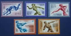 1980 СССР. XXII летние Олимпийские игры (II выпуск). 5 марок. Чистые