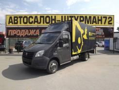 ГАЗ Газель Next. GAZ NEXT, 2 800 куб. см., 1 500 кг.