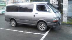 Грузовое такси микроавтобус
