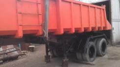 Нефаз. Самосвальный п/прицеп 9514, 25 000 кг.