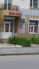 Продается нежилое помещение в центре г. Спасск - Д. ул. Советская, д.68. Ул. Советская 68, р-н центр города, 70 кв.м.