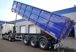 MEGA. Новый самосвальный полуприцеп Mega 50 m3, 40 000 кг.