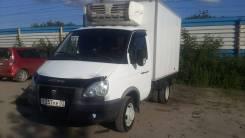 ГАЗ Газель Бизнес. Газель бизнес рефрижератор, 2 800 куб. см., 1 500 кг.