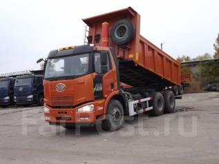 FAW. 3250A, 7 100 куб. см., 13 000 кг.
