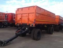 Сзап 8551. Нефаз 8551-10-02М (аналог СЗАП 8551 02М), 11 000 кг.