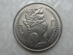 Сингапур 1 доллар 1972 г. Большая красивая и редкая монета. UNC.