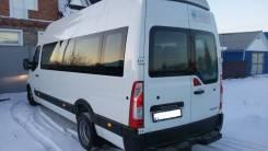 Renault Master. , 2 300 куб. см., 20 мест