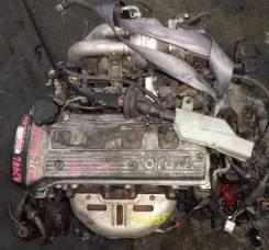 Двигатель в сборе. Toyota: Corolla, Sprinter, Corolla II, Raum, Cynos, Paseo, Corsa, Caldina, Tercel Двигатель 5EFE