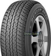 Dunlop Grandtrek AT20. Всесезонные, 2014 год, износ: 60%, 4 шт