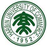 Обучение в Китае! Харбинский Государственный Коммерческий Университет