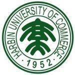Обучение в Китае! Харбинский Государственный Комерческий Университет