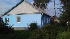 Обменяю Дом в Артеме на 1 ком. кв или гостинку. От частного лица (собственник)