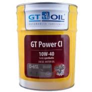 GT Oil Power. Вязкость 10W-40, полусинтетическое