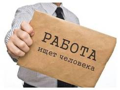 Оператор аттракционов. Торговый центр