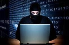 Требуется Услуга Хакера