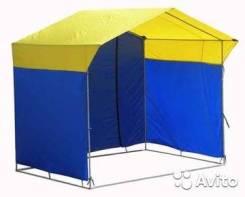 Киоски и палатки.