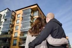 Куплю 1,2 комнатную квартиру. Рассмотрю любые варианты. От агентства недвижимости (посредник)