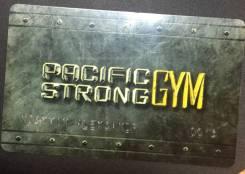 Продам фитнес карту в Pacific Srong Gym