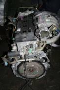 Двигатель в сборе. Nissan: Avenir, Teana, Wingroad, Liberty, X-Trail, Caravan, Atlas, Serena, AD, NV350 Caravan, Prairie, Primera Двигатель QR20DE