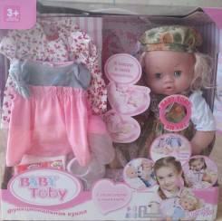 Куклы Беби Тоби.