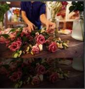 Помощник флориста. ИП БАЗА О.В Салон цветов Норита. Владивосток, проспект Красного Знамени 77