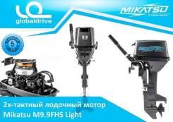 Mikatsu. 9,90л.с., 2-тактный, бензиновый, нога S (381 мм), Год: 2017 год. Под заказ