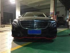 Обвес кузова аэродинамический. Mercedes-Benz S-Class, W222