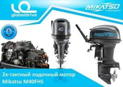 Mikatsu. 40,00л.с., 2-тактный, бензиновый, нога S (381 мм), Год: 2017 год. Под заказ
