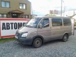 ГАЗ 2217 Баргузин. Продам » ГАЗ » 2217 Соболь/Баргузин, 2 500 куб. см., 6 мест