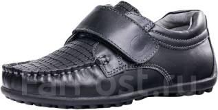 Детская обувь Котофей. Коллекция Школа. . м-н Правильный Выбор