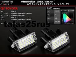 Подсветка. Toyota Noah, ZRR80, ZRR80G, ZRR80W, ZRR85, ZRR85G, ZRR85W, ZWR80