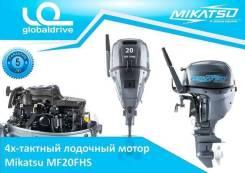 Mikatsu. 4-тактный, бензиновый, нога S (381 мм), Год: 2017 год. Под заказ