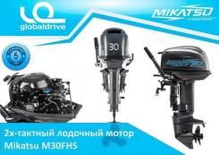 Mikatsu. 30,00л.с., 2-тактный, бензиновый, нога S (381 мм), Год: 2017 год. Под заказ